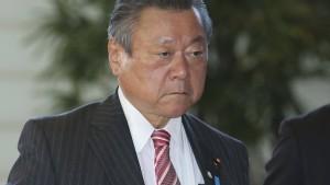 Japan beginnt legalen Massen-Hack auf seine Bürger