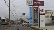Toyota-Stadt hat den Blues