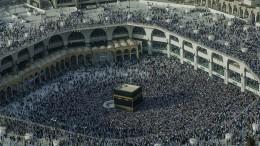 Pilgerreise nach Mekka nicht einklagbar