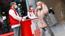 Einkaufen in Österreich nur mit Mund-Nasen-Schutz