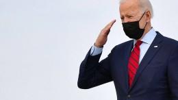 Joe Biden will sich äußern