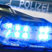 Gesucht: Die Fahrerin eines Geländewagens hat sich mit der hessischen Polizei eine wilde Verfolgungsjagd geliefert (Symbolbild).