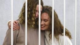 Zwei Journalistinnen zu Haftstrafen verurteilt