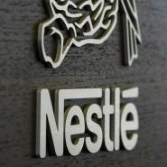 Defensiver technischer Kauf: Aktien des Lebensmittelkonzerns Nestlé