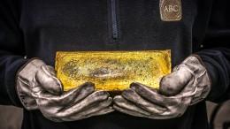 Der Goldpreis fällt erstmals seit langem