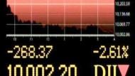 Börsen in Tokio und New York tief im Minus