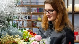 Abnehmende Blumenlust