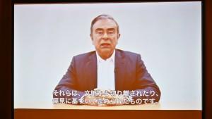 Ghosn: Nissan hat Angst vor Konsequenzen