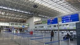 Frankfurter Flughafen nimmt Südbahn aus dem Verkehr