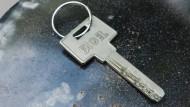 Was passiert, wenn man den Wohnungsschlüssel verliert?