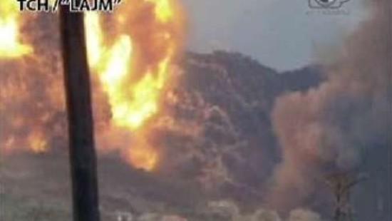 Neun Tote bei Serie von Explosionen