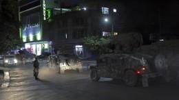 Tote und Verletzte nach Explosion in Kabul