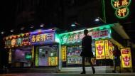 Läden in einer Dezembernacht im chinesischen Macau.
