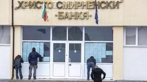 Bulgarien wählt am 11. Juli neu