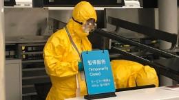 Mehr Tote in China durch neuen Coronavirus als bei Sars