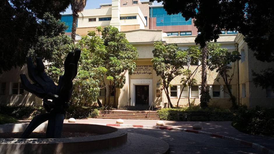 Wo Oded Goldreich forscht: Der Campus des Weizmann-Instituts im israelischen Rehovot