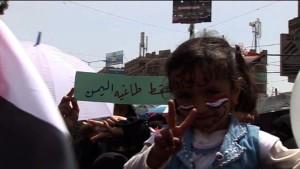 Eine jemenitische Stammesangelegenheit