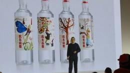 Mit Wasser über Nacht zum drittreichsten Chinesen