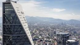 Das innovativste Hochhaus weit und breit