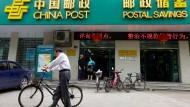 Auch bei den Chinesen ist die Postbank oft in der Post.