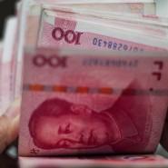 Auf der Überholspur: der chinesische Yuan