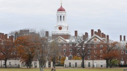 Es gibt noch immer kein deutsches Harvard