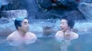 Badevergnügen in Japan: alles andere, nur keine Körperreinigung