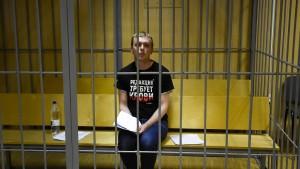 Trugbilder russischer Rechtsstaatlichkeit