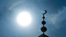 Verfassungsschutz prüft muslimische Kita