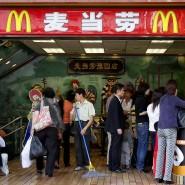 Eine McDonald's-Filiale in China, in Zeiten ohne Coronavirus. Archiv 2007