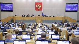 Keine OSZE-Beobachter bei Parlamentswahl in Russland