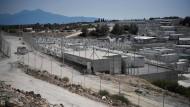 Das Lager auf der griechischen Insel Samos