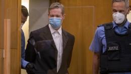 Untersuchungsausschuss zum Lübcke-Mord