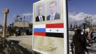 Verlustreiche Allianz: Nach offizieller Zählung starben bereits 13 russische Soldaten in Syrien.