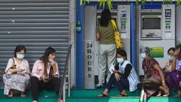 Myanmars Banken schließen die Pforten