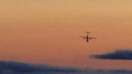 Mitarbeiter mit geklautem Flugzeug abgestürzt