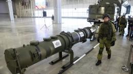 Atommächte geben Nuklearwaffen wachsende Bedeutung