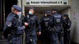 """""""Ansaar International"""" wird verboten"""