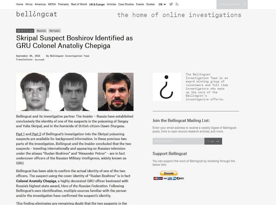 Große Ähnlichkeit: das Passfoto von Anatoli Tschepiga und das Fahndungsfoto von Ruslan Boschirow