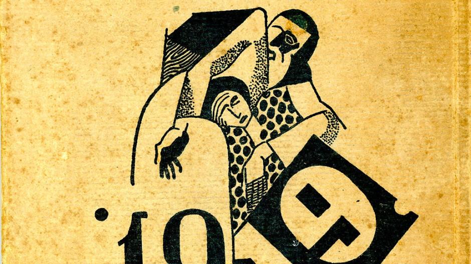 Erschienen 1923 in Berlin: Leyb Kvitkos lyrisches Epos 1919 über die Pogrome
