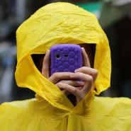 Steady Surveillance could solve problems