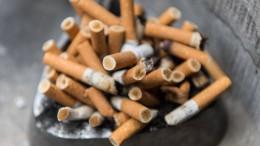 Tabakwerbeverbote kommen - schrittweise ab 2022