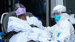 300.000 mehr Todesfälle als üblich in Vereinigten Staaten