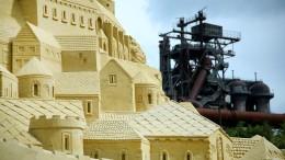 Ein Monument aus Sand im Ruhrpott