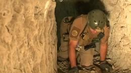 Der Schmuggeltunnel Mexikos