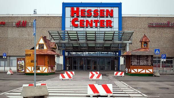 Ausbauplan für Hessen-Center umstritten