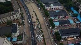 Drohnenbilder zeigen Überschwemmungen in Henan