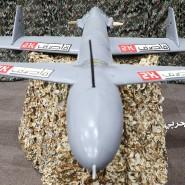 Die Drohne vom Typ Qasef-2k gehört zum Arsenal der Houthi-Rebellen. Hier wird sie auf einer Präsentation im Jemen gezeigt.