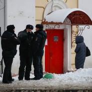 Polizisten stehen am 19. Januar vor der Moskauer Haftanstalt Matrosskaya Tishina, in der Alexej Nawalnyj gefangen gehalten wird.