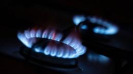 Was können Gaskunden bei steigenden Energiepreisen tun?